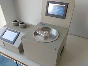 气流筛分仪空气喷射筛e200 LS