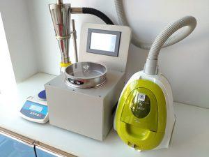 HMK-200智能触屏空气喷射筛产品号P/N 051598